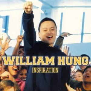 William Hung - Inspiration
